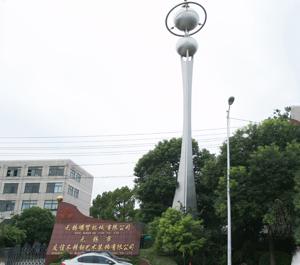 天津艺术造型